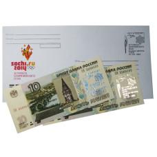 Набор из 2-х бон в конверте, Россия 10 рублей 1997 г. Эстафета Олимпийского огня, Великий Новгород (