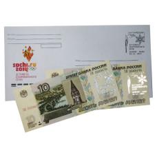 Набор из 2-х бон в конверте, Россия 10 рублей 1997 г. Эстафета Олимпийского огня, Кемерово (пресс)