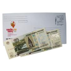Набор из 2-х бон в конверте, Россия 10 рублей 1997 г. Эстафета Олимпийского огня, Красноярск (пресс)