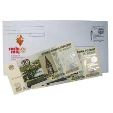 Набор из 2-х бон в конверте, Россия 10 рублей 1997 г. Эстафета Олимпийского огня, Новосибирск (пресс