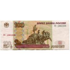 100 рублей России 1997 г. ( модификация 2004 г., УО 1001558, VF)