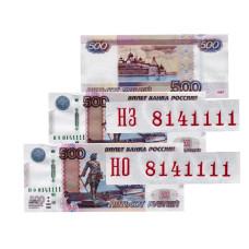Набор из 2-х банкнот России 1997 г. модификация 2010 г.(интересный номер, НО и НЗ 8141111)
