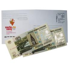 Набор из 2-х бон в конверте, Россия 10 рублей 1997 г. Эстафета Олимпийского огня, Чебоксары (пресс)