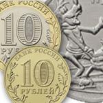 СОВРЕМЕННАЯ РОССИЯ (1997 – ПО Н. В.)