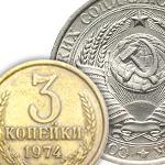 ПОЗДНИЙ СССР (1961 - 1991)