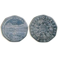 5 Евро Австрии 2006 Г., Председательство В Евросоюзе