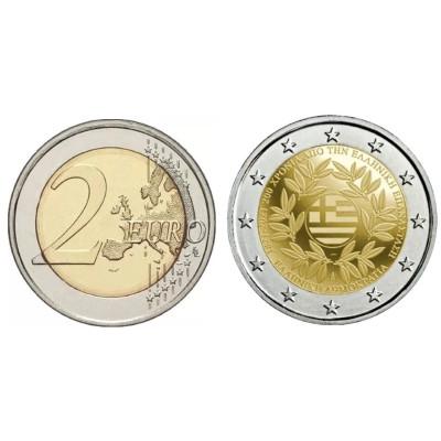 Биметаллическая монета 2 евро Греции 2021 г. 200 лет Греческой революции