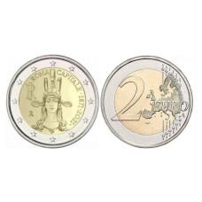 2 евро Италии 2021 г. 150 лет объявления Рима столицей Италии
