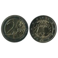 2 Евро Австрии 2007 Г., 50 Лет Подписания Римского Договора