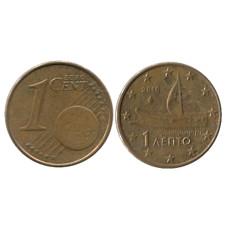 1 евроцент Греции 2010 г.