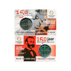 2 Евро Бельгии 2014 Г., 150 Лет Бельгийскому Красному Кресту (UC, В Блистере)