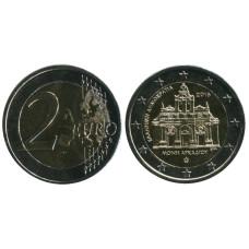 2 Евро Греции 2016 Г., Монастырь Аркади