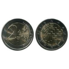 2 Евро Португалии 2015 Г., 150 Лет Красному Кресту