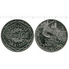10 Евро Франции 2011 Г., Прованс - Альпы - Лазурный Берег