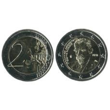 2 Евро Греции 2018 Г., 75 Лет Со Дня Смерти Костиса Паламаса
