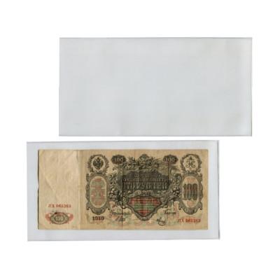 Холдеры для банкнот 300*150 мм (10 шт.)