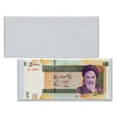 Холдеры для банкнот 80*180 мм (10 шт.)