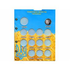 Лист для монет Монеты Украины 200 000 карбованцев