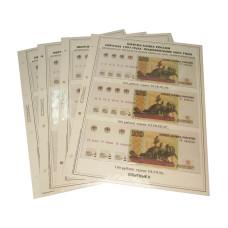 Комплект листов для бон с изображением Билетов банка России образца 1997 г., модификация 2004 г. 4 листа