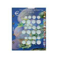 """Лист для монет """"Разменные монеты евро"""""""