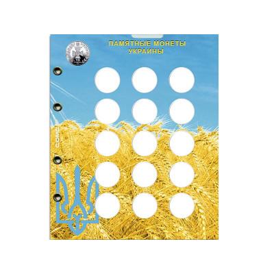 Блистерный Лист для монет  Украины 10 гривен