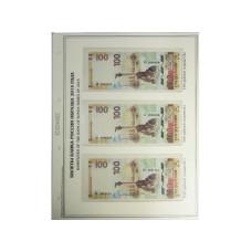 Лист для бон с изображением Билетов банка России образца 2015 г. (формата Grand) без банкнот, 114