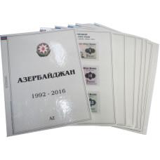 Комплект листов для бон с изображением банкнот Азербайджана 1992-2016 гг., АZ (формата Grand) без ба