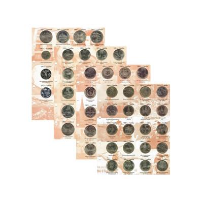 Комплект разделителей для коллекции юбилейных монет СССР