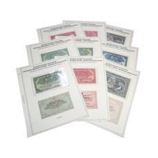 Комплект листов для бон с изображением денежных знаков Архангельского отделения Государственного бан