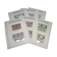 Комплект листов для бон с изображением временных разменных знаков Западной Добровольческой армии Бе