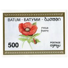 Блок марок Батуми (Цветы) 1 шт.