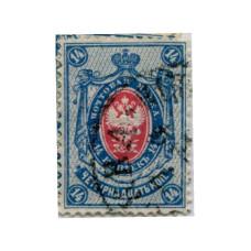 Марка 14 копеек 1884 г. (39) гашеная