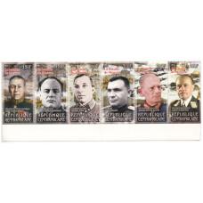 Лист марок Центральной Африки 2011 г., Битва под Москвой, Личности (6 шт.)