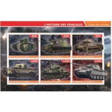 Набор марок Джибути, История военных танков (лист)
