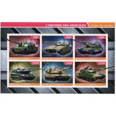 Лист марок Джибути 2015 г., История военных танков 1