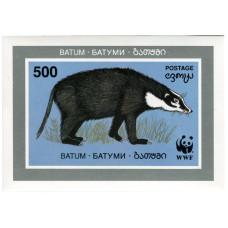 Блок марок Батуми (Животные) 1 шт. (2)