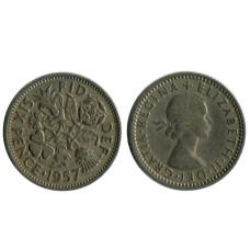6 пенсов Великобритании 1957 г.