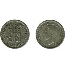 6 пенсов Великобритании 1946 г.