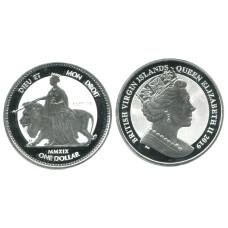 1 доллар Британских Виргинских островов 2019 г.