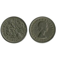 6 пенсов Великобритании 1960 г.
