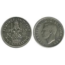 1 шиллинг Великобритании 1940 г.
