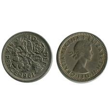 6 пенсов Великобритании 1961 г.