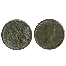 6 пенсов Великобритании 1962 г.