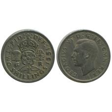 2 шиллинга Великобритании 1951 г.