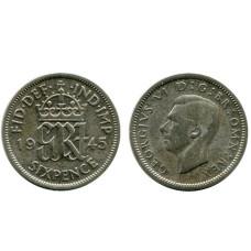 6 пенсов Великобритании 1945 г.