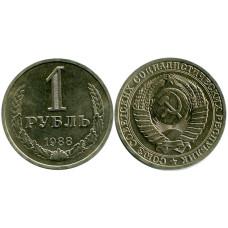 1 рубль 1988 г. (1)