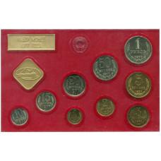 Годовой набор монет СССР 1977 г. 9 монет и жетон ЛМД (в пластике)