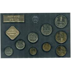 Годовой набор монет СССР 1978 г. 9 монет и жетон ЛМД (в пластике) 1