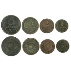 Набор из 4-х монет 1924 г. (4)