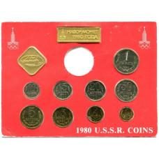 Набор монет СССР регулярного чекана 1980 г. ЛДМ в буклете